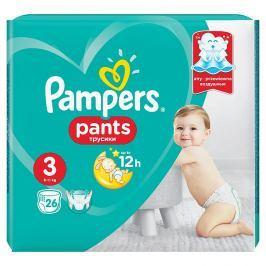 Pampers  Carry Pack S3 kalhotkové plenky 25 ks