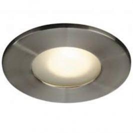 Philips WASH 59905/17/16 stropní koupelnové svítidlo AQUA IP44