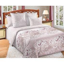 Povlečení Garcia 220x200 dvojlůžko - standard bavlna